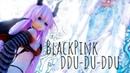 ||MMD X OC || BlackPink- DDU DU DUU (Katerina) -PG-13? (idk)-