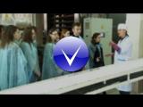 Технологию производства продукта изучили ученики гимназии №1