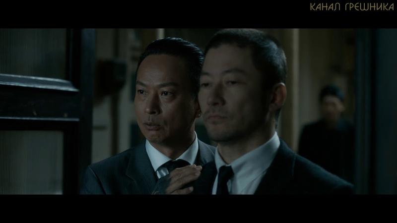 Ник и Киоши, отрезают пальцы чтоб извиниться перед кланом