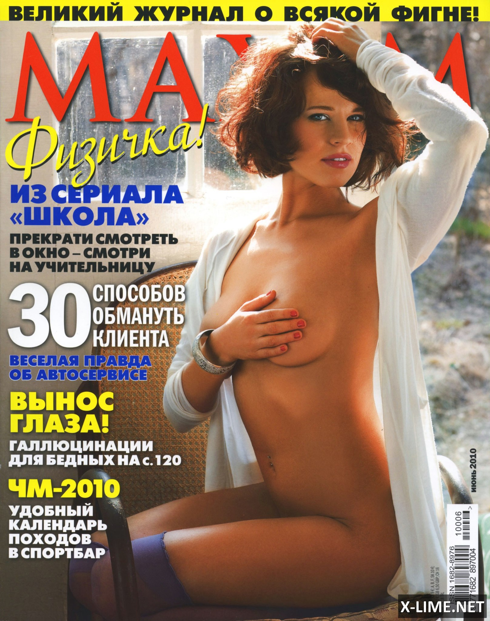 aleksandra-zhivova-golaya