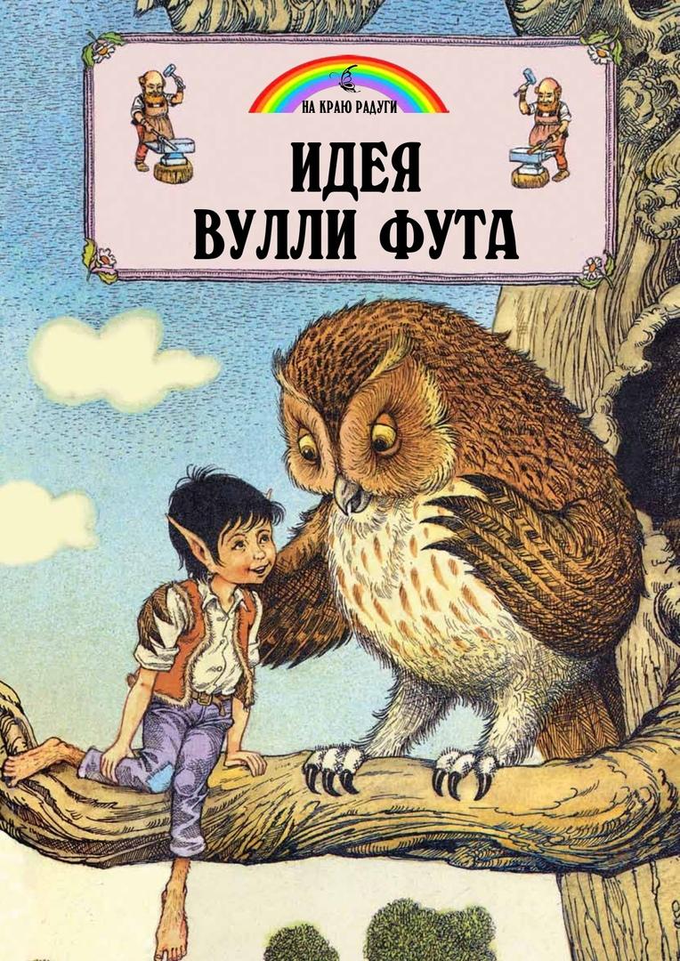 Детские книжки по 60 рублей!