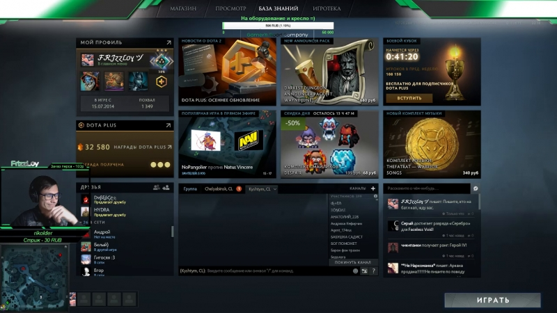 Gamers Road Company boost acc 500 to 3k