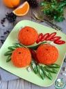 Салат-закуска Апельсин