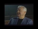 Маршал Лёлик Табаков. Документальный фильм об Олеге Табакове.