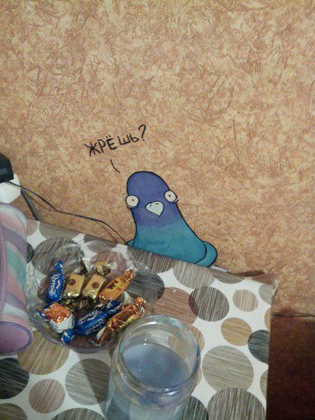 Просто рисунок на кухне в общаге, селфи девушек из соцсетей