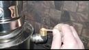 Тест банного девайса ППШ М2 пароперегревателя Шмырина второй модели он же постоянный парогенератор
