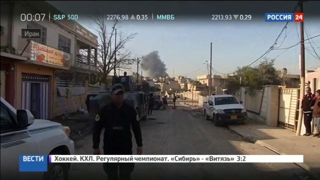 Новости на Россия 24 Авианалет сил коалиции унес жизни 15 ти мирных иракцев