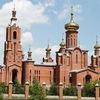 Минераловодская православная молодежная группа