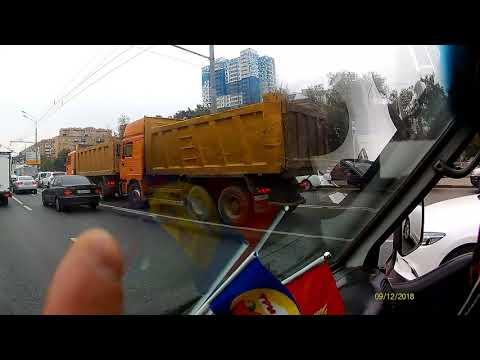 Рабочий день 2(грузоперевозки по Москве)квартирные и офисные переезды