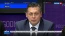 Новости на Россия 24 Телевизионному конкурсу ТЭФИ Регион исполняется 15 лет