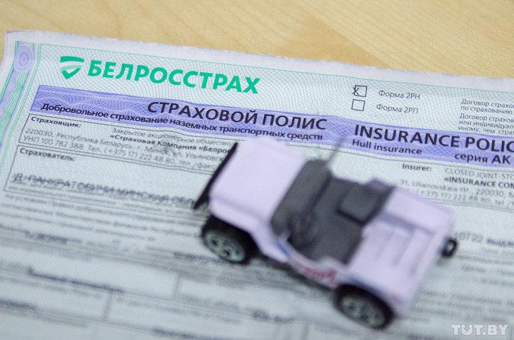 В Гродненской области за мошенничество с автостраховками будут судить 11 человек