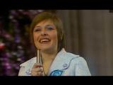 Золушка - Таисия Калинченко (Песня 73) 1973 год