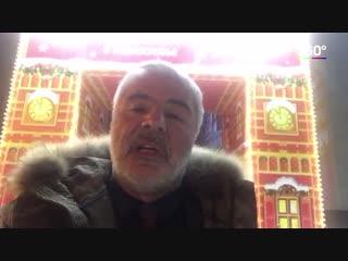 Сосо Павлиашвили приглашает на ярмарку «Зима в Подмосковье»