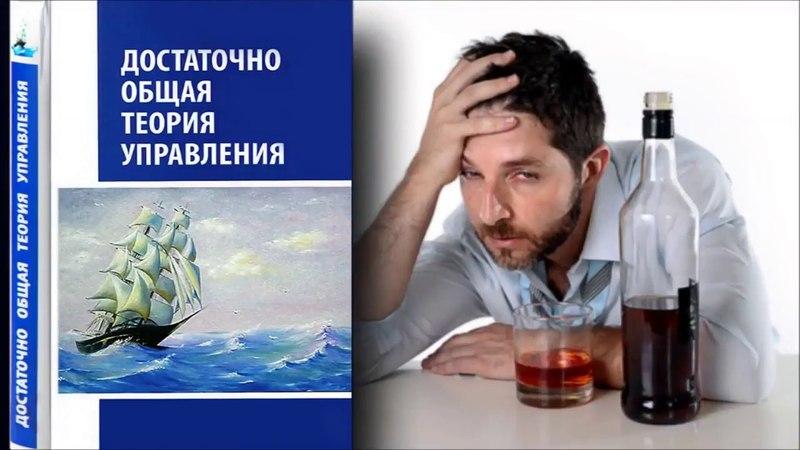 ДОТУ фрагменты Алкоголь, наркотики и другие психотропы