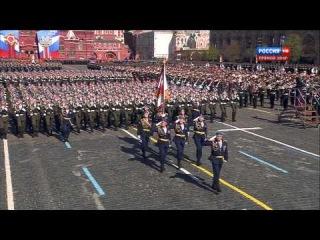 Военный парад, посвященный 68-й годовщине Победы в Великой Отечественной войне 1941-1945 годов