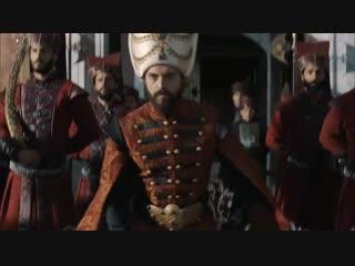 Кесем султан 43-44 серия озвучка