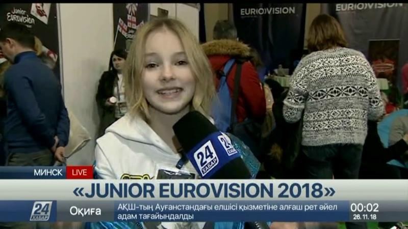 Junior Eurovision 2018 Данэлия Тулешова заняла 3 место по итогам зрительского голосования