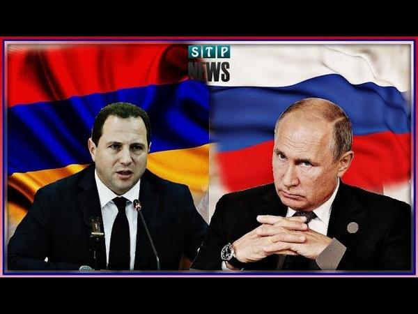 Ռուսաստանի ամենամեծ պետական գաղտնիքը. Ին140