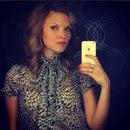 Олеся Руссу фото #11