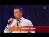 Более 100 тысяч рублей удалось выручить в рамках благотворительной акции в Зеленодольске