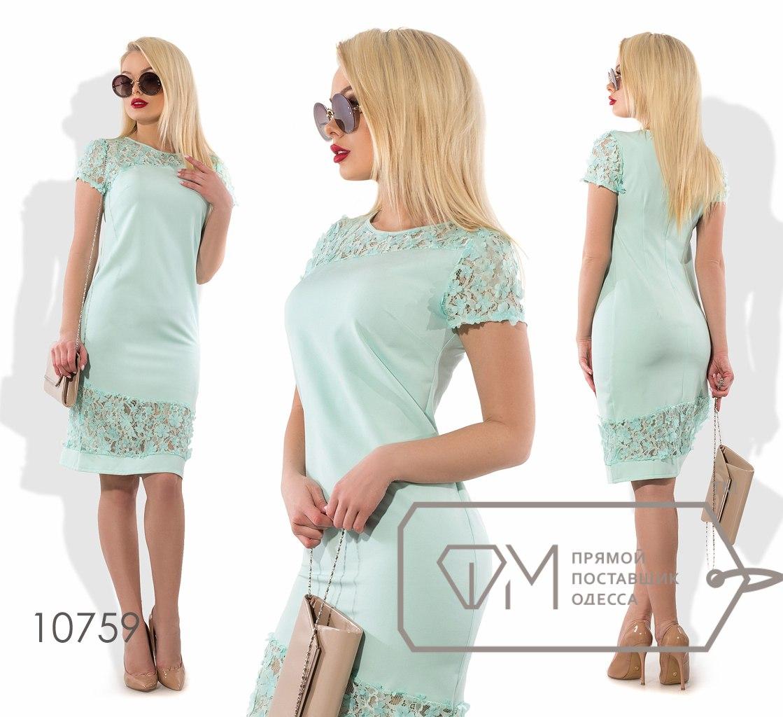Платье  № 10759