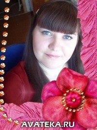 Екатерина Пьяных, 1 января 1987, Пермь, id52110043