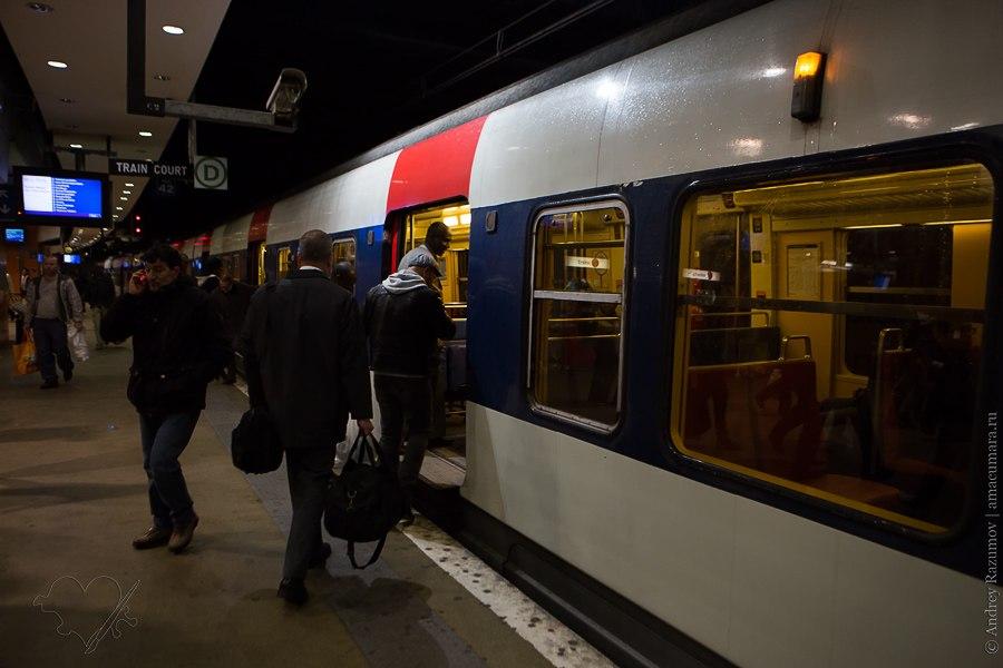 Париж RER Reseau Express Regional