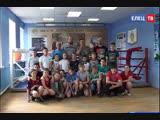 Детскому спортивному клубу «Звездный ринг» отключили отопление за долги