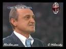 2009 02 01 Лацио Милан 0 3