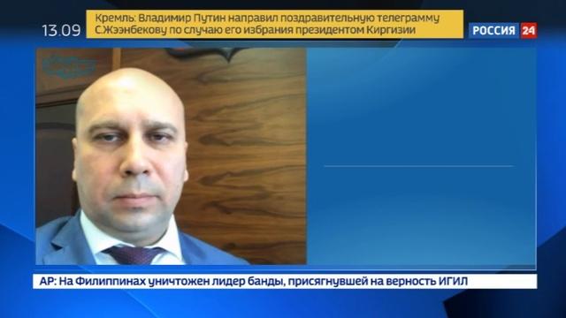 Новости на Россия 24 Нескорая скорая Дмитрий Марьянов мог умереть из за неоказания медпомощи