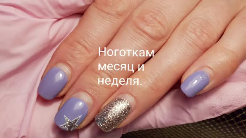 Ноготки для Анюты.