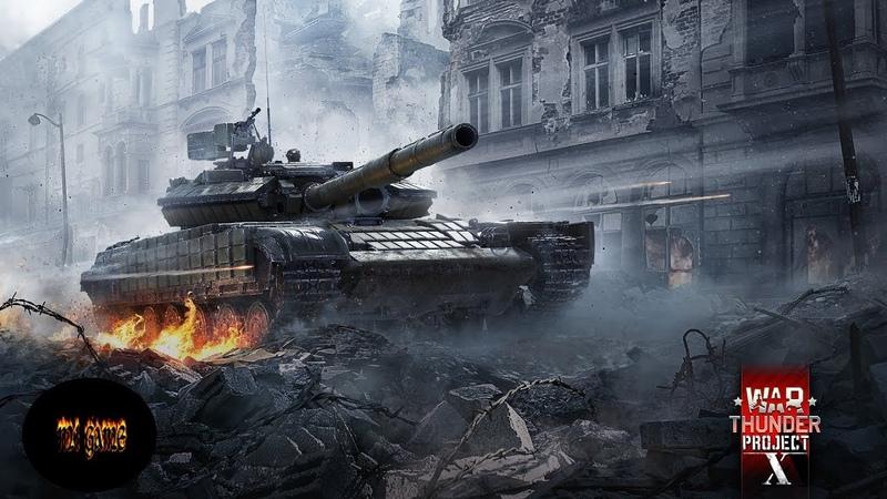 War Thunder - Катаем для души на Ис-2 1944 | M1 Game