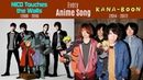 Every Anisong by NICO Touches the Walls (2008-2016) KANA-BOON (2014-2017)