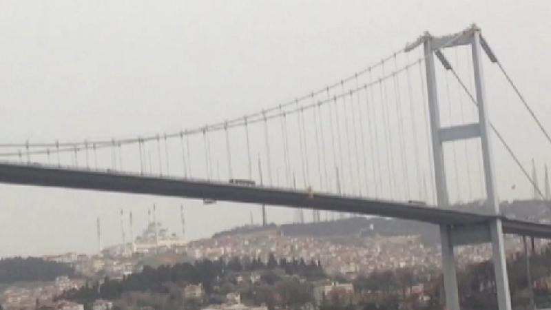 Турсия