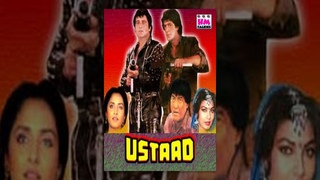 Ustaad (1989) Hindi Full Length Movie   Vinod Khanna, Jayaprada, Asha Parekh, Chunky Pandey