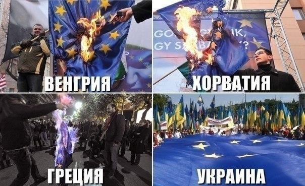 Россия украина армия майдан news@no maydan