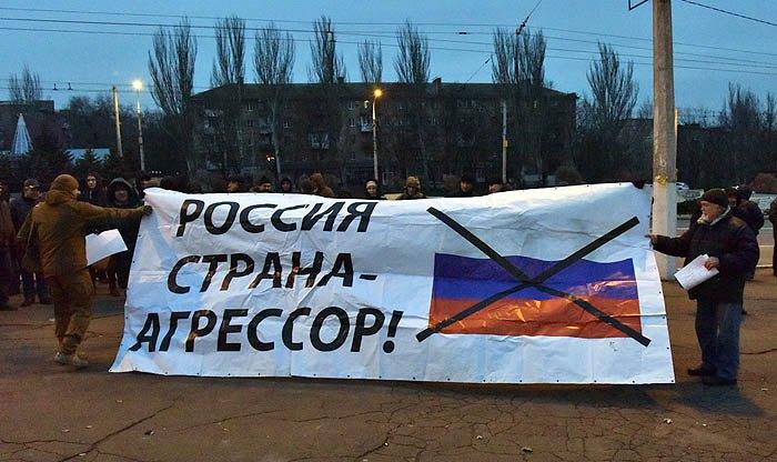 В Мариуполе организовали акцию протеста в ответ на военную агрессию России