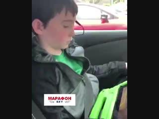 Юный фан Селтика узнал, что едет на матч любимой команды