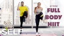 30-Minute HIIT Cardio Workout with Warm Up - No Equipment at Home | SELF
