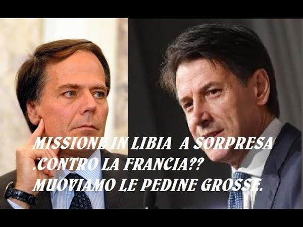 """MINISTRO EGLI ESTERI MOAVERO. missione in Libia a sorpresa """"contro"""" la FranciaPOI ARRIVERA CONTE."""