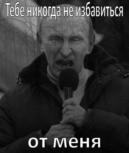 Яценюк - России: Мы желаем вам самого лучшего, но со своей Конституцией разберемся без ваших советов - Цензор.НЕТ 174