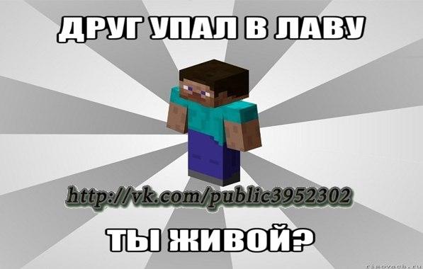 minecraft 1 4 7