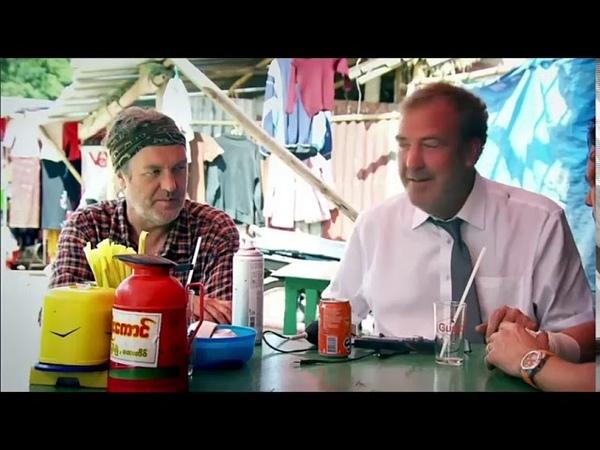 Top Gear Спецвыпуск в Бирме Часть 15