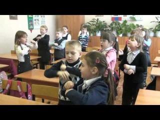 песенки на уроках английского языка в начальной школе