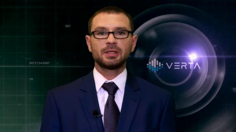 VERTA - платформа для безопасного инвестирования Обращение Генерального директора компании