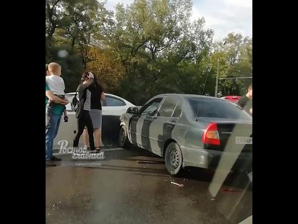 Авария на Нагибина с 3 авто 16.9.2018 Ростов-на-Дону Главный