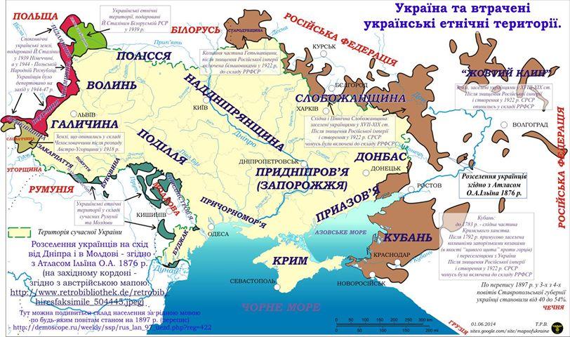 Крымские татары соберутся на Всемирный конгресс - Цензор.НЕТ 7361