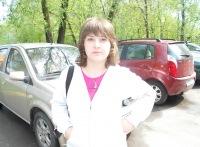 Юленька Рогачева, 5 ноября , Москва, id8209266