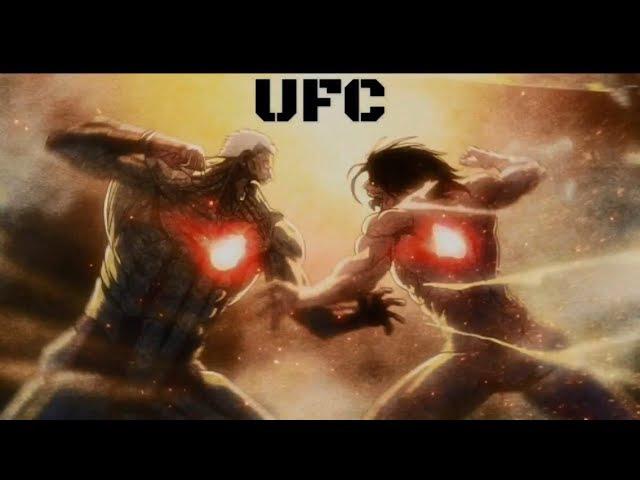 Майк Закариас Настоящий Воин! UFC в Атака Титанов?! Эрвин Смит Неудержимый! Ждем 3 с...