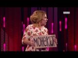 Comedy Woman - Рыночный Монекюр!